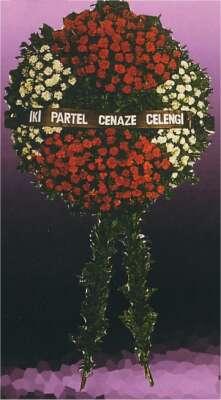 Ankara Sincan çiçek , çiçekçi , çiçekçilik  cenaze çelengi - cenazeye çiçek  Ankara Sincan çiçek siparişi sitesi