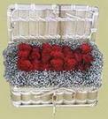 Ankara Sincan çiçek online çiçek siparişi  Sandikta 11 adet güller - sevdiklerinize en ideal seçim